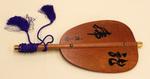 Gunbai Paddle