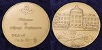 Miyagi Prefecture Medal
