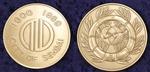 City of Sendai Medal