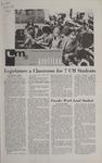 UM Profiles, March 1971