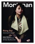 Montanan, Spring 2016 by University of Montana (Missoula, Mont.: 1965-1994)