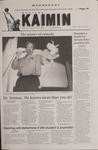 Montana Kaimin, March 7, 2001