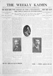 The Weekly Kaimin, January 12, 1911