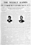 The Weeky Kaimin, April 20, 1911