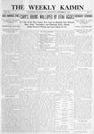 The Weekly Kaimin, November 2, 1911