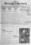 Weekly Kaimin, October 2, 1913
