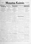 Montana Kaimin, March 15, 1917