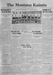 The Montana Kaimin, January 12, 1923
