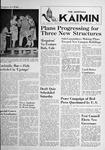 The Montana Kaimin, May 25, 1951