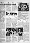 The Montana Kaimin, November 13, 1951
