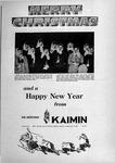 The Montana Kaimin, December 14, 1951