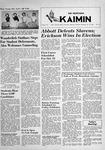 The Montana Kaimin, October 23, 1952