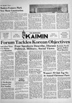 The Montana Kaimin, December 4, 1952