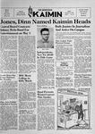 The Montana Kaimin, February 27, 1953