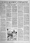 The Montana Kaimin, October 16, 1957