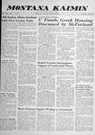 Montana Kaimin, April 9, 1958