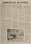Montana Kaimin, January 19, 1960