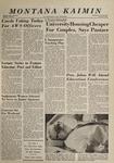Montana Kaimin, February 26, 1964