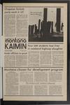 Montana Kaimin, October 13, 1971