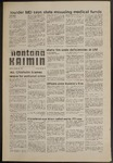 Montana Kaimin, October 30, 1973