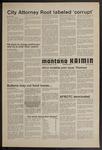 Montana Kaimin, March 12, 1975