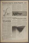 Montana Kaimin, July 1, 1975