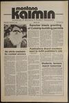 Montana Kaimin, December 7, 1977
