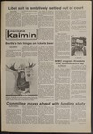 Montana Kaimin, January 9, 1980