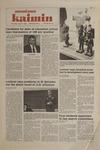 Montana Kaimin, April 8, 1982