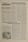 Montana Kaimin, April 13, 1982