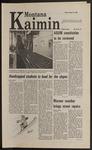 Montana Kaimin, January 14, 1983