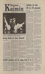 Montana Kaimin, March 2, 1983