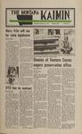 Montana Kaimin, September 28, 1983
