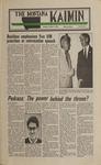 Montana Kaimin, October 18, 1983