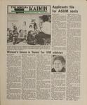 Montana Kaimin, February 1, 1984