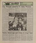 Montana Kaimin, May 8, 1984