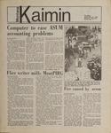 Montana Kaimin, September 27, 1984