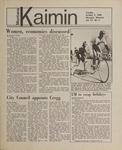 Montana Kaimin, October 2, 1984