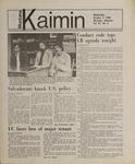 Montana Kaimin, October 3, 1984