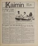 Montana Kaimin, October 4, 1984
