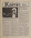 Montana Kaimin, October 24, 1984