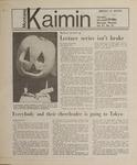 Montana Kaimin, November 1, 1984