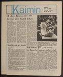 Montana Kaimin, April 25, 1985
