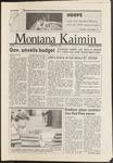 Montana Kaimin, December 2, 1986