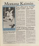 Montana Kaimin, February 26, 1988