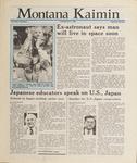 Montana Kaimin, April 5, 1988