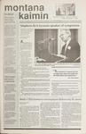 Montana Kaimin, November 17, 1989