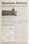 Montana Kaimin, October 26, 1990