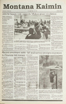 Montana Kaimin, November 15, 1990