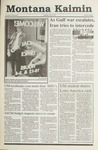 Montana Kaimin, February 5, 1991